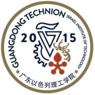 Guangdong Technion